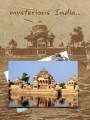 Тетради «Госвами Букс». Загадочная Индия (14)