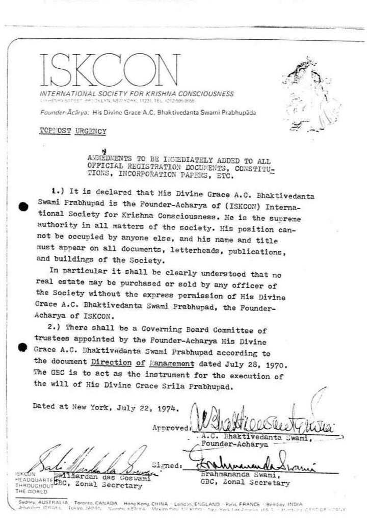 Конституция ИСККОН. Шрила Прабхупада